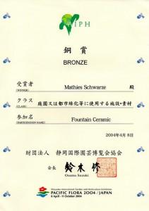 pacific_bronze_img011m